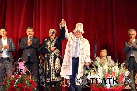 Қирғизистон