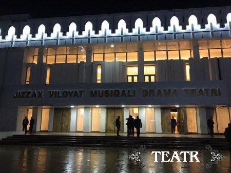 Ўзбек Миллий Академик драма театри Жиззах вилоятида